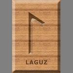 Руна Лагуз